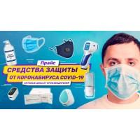 защита от вирусов (5)
