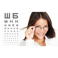 очки-заказ-8-926-361-73-35 (1)